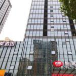 Elan Hotel Hangzhou Binjiang Dongxin Avenue, Hangzhou