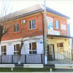 Tulsky Lago-Naki Guest House, Tulskiy