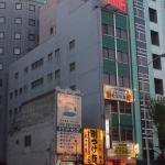 Eco Hotel Nagoya, Nagoya