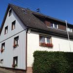 Ferienwohnung Birkenweg, Unterkirnach