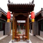 Datong Qingyin Homestay, Datong