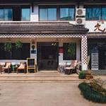 JoTo Hotel, Hangzhou