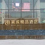 Ningbo Baocheng Boutique Hotel,  Ningbo