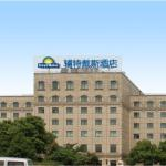 Days Hotel Frontier Jiading (Former Mei Long Hotel), Jiading