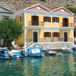 Apartments Anoi & Katoi,  Symi