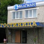 Hotel Flagman, Tolyatti
