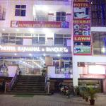 Hotels Rajmahal,  Bareilly