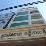 Ponleu Meas Thmey, Phnom Penh