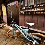 Nikko Guesthouse Sumica, Nikko