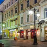 Hotel Kamergersky, Moscow