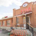 "Mini-hotel ""Ural"",  Chelyabinsk"