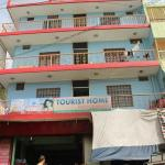 Tourist Home - Rishikesh,  Tapovan