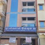 Chin Tong Guesthouse II,  Phnom Penh