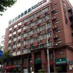 GreenTree Inn ShangHai JingAn XinZha Road Business Hotel,  Shanghai