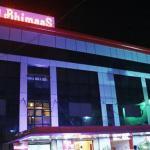 Bhimaas Hotel,  Chennai