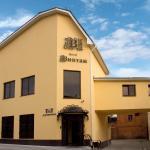 Vintage Hotel, Калуга