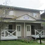 Karuizawa Stone Pension&Cottage,  Karuizawa