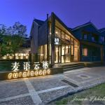 Hotel Pictures: Ruralscape Design Hotel, Miyun