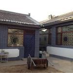 Beijing Liugou No. 82 Guesthouse, Yanqing