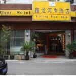 Shanghai Xinlong River Hotel, Shanghai