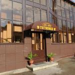 U Dvuh Lvov Hotel, Kirov