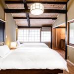 Nijo Sumirean Holiday Rentals,  Kyoto