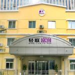 Beijing Qinglian Furun Hotel Niujie Branch, Beijing