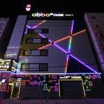 Abba Plus Motel, Daegu