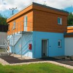 Hotel Pictures: Aparthotel Areál DKS, Chomutov