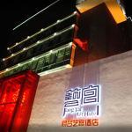 Beijing Jiang Tai Art Hotel,  Beijing