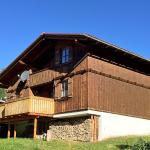 Fotos del hotel: Ditz, Patergassen