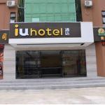 IU Hotel Shenzhen Kuiyong, Longgang