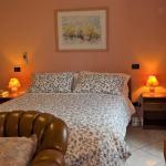 Hotel La Rotonda, Cepagatti
