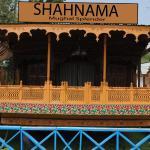 Shahnama Group of Houseboats, Srinagar