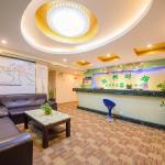 Guangzhou California Urban Inn, Guangzhou