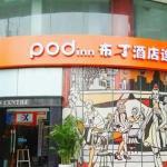 Pod Inn Chengdu Kuaizhai Alley Beixin City Plaza,  Chengdu