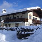 Hotellbilder: Landhaus Tirolerhof, Sankt Johann in Tirol