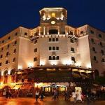 Hotellikuvia: Hotel Salta, Salta
