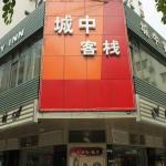 City Inn,  Guangzhou