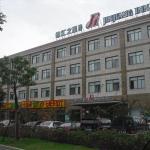 Jinjiang Inn - Chuansha East Huaxia Road, Shanghai