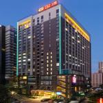 Guangzhou Good International Hotel, Guangzhou