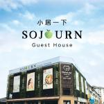 Sojourn Guest House, Kuala Lumpur