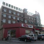 GreenTree Inn Beijing Fangshan Liangxiang Suzhuang Express Hotel, Fangshan