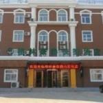 GreenTree Inn Beijing Yanshan Shihua Express Hotel, Fangshan