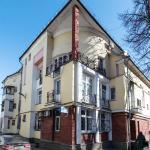 Hotel New House, Nizhniy Novgorod