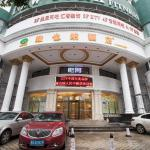 Vienna Hotel Changsha Middle Renmin Road, Changsha
