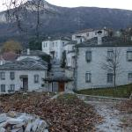 Hotel Pictures: Artsistas Houses, Aristi