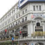 Jinjiang Inn Nanjing East Road Pedestrian Street East Asia Hotel, Shanghai