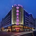 Zhong Tai Lai Hotel Shenzhen,  Shenzhen
