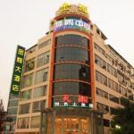 Guangzhou Panyu King Five Hotel, Guangzhou